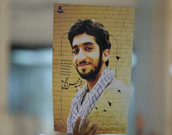 دانلود نوحه ی عجب محرمی شد امسال از محمود کریمی