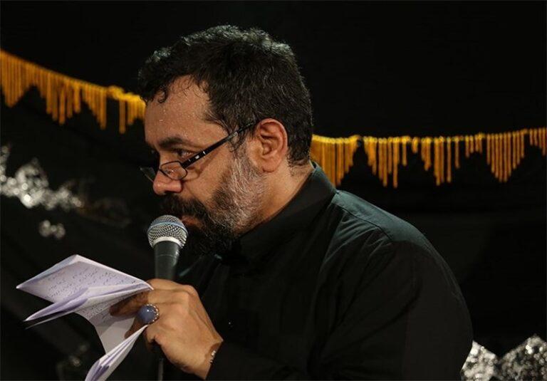 نوحه واویلا حرم آواره شده با صدای محمود کریمی