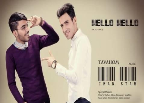 دانلود آهنگ هلو هلو از ایمان استار  Hello Hello Iman Star