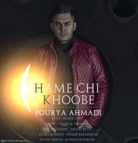 دانلود اهنگ Pourya Ahmadi – Mimiram Barat