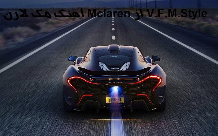 آهنگ مک لارن Mclaren از V.F.M.Style