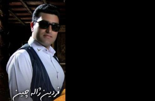 آهنگ آذری شاد مجلسی الله بو تویو موبارک ایله با صدای فردین ژاله چین