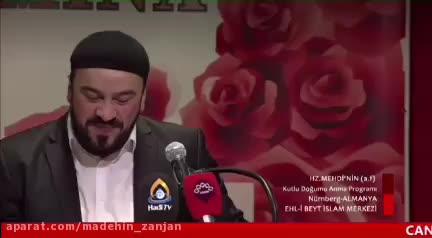 دانلود نوحه جدید سید طالع با کویی ۹۷