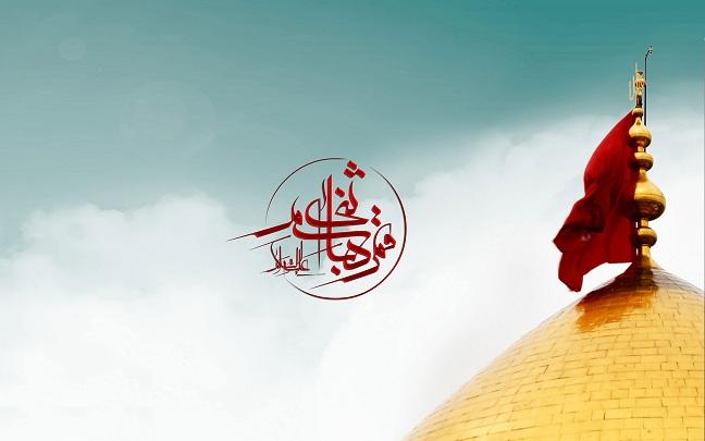 دانلود نوحه ی عمو عباس با لینک مستقیم