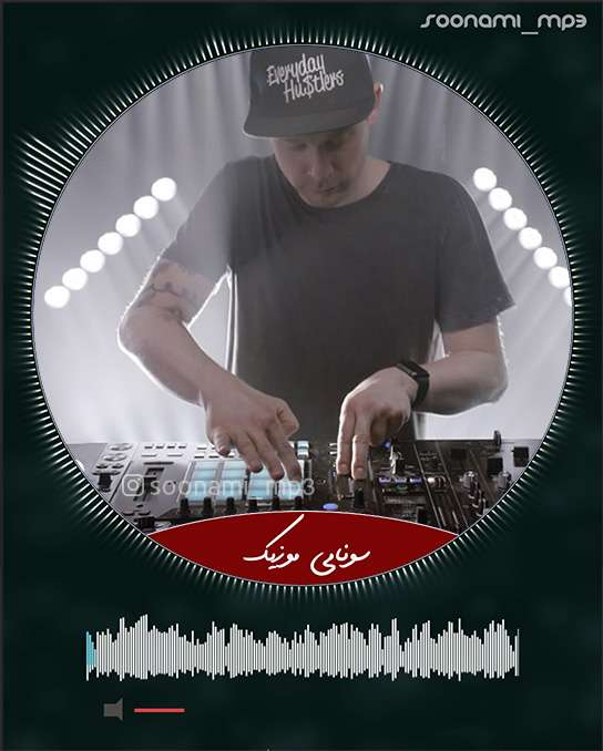 دانلود آهنگ Elsen Pro – Arabic Style