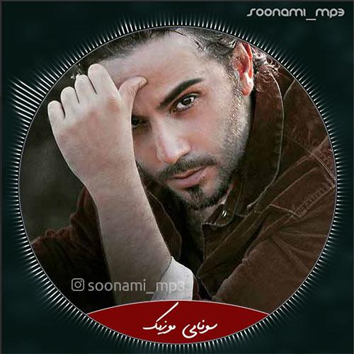 دانلود آهنگ ۸۰ ۸۰ ۱۶۰ از اسماعیل یکا Ismail YK