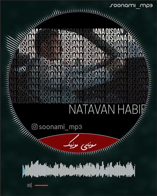 دانلود آهنگ Qısqana Qısqana از Natavan Habibi