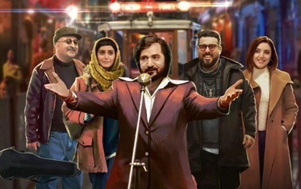 دانلود آهنگ های ابراهیم تاتلیس در فیلم ایرانی مطرب