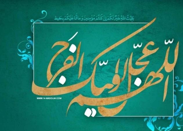 دانلود مداحی اباصالح التماس دعا هر کجا رفتی یاد ما هم باش
