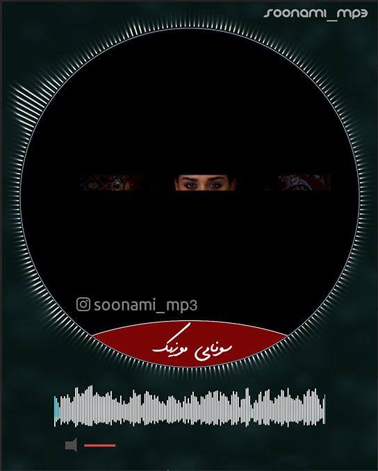 دانلود آهنگ Empress از Daniel Asadi