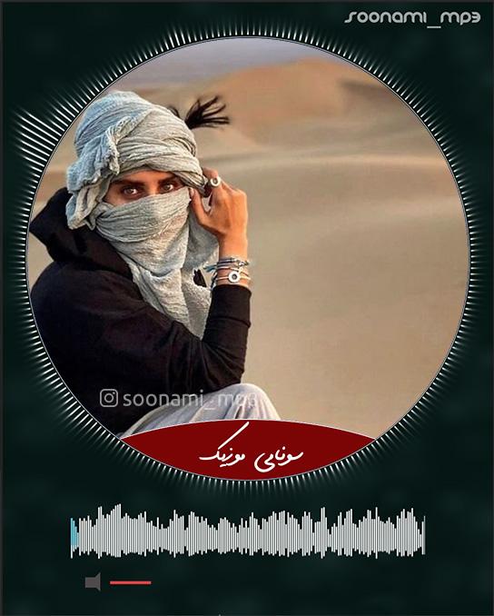 دانلود آهنگ عربی الجد جد از احنا زلم Ehna Zilm Al Jad Al Jad