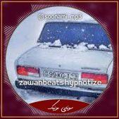 دانلود آهنگ Hypnotyze از Zawanbeats