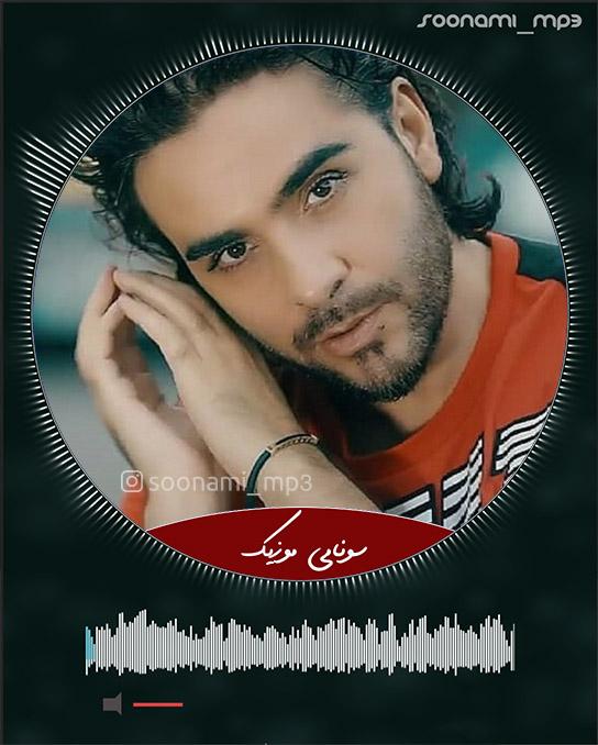 دانلود آهنگ Mutluluk Budur از اسماعیل یکا Ismail YK