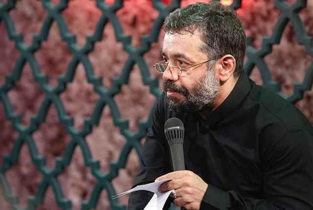 حسين عشق مني با صدای محمود کریمی