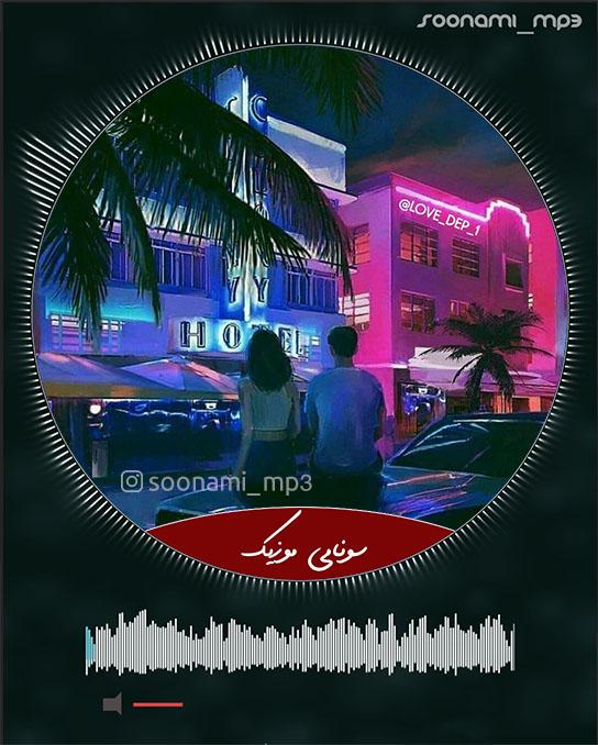 دانلود آهنگ Orient Mix از Furkan Soysal