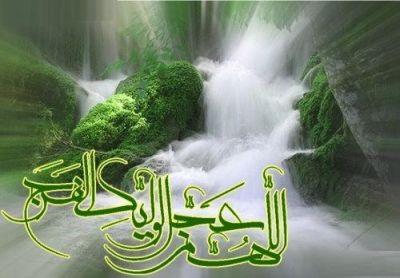 دانلود نوحه ای قلم سوزلرینده اثر یوخ با صدای ابراهیم رهبـر