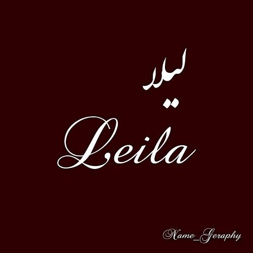 دانلود آهنگ ترکی لیلا لیلا لیلا Leyla از Kadr