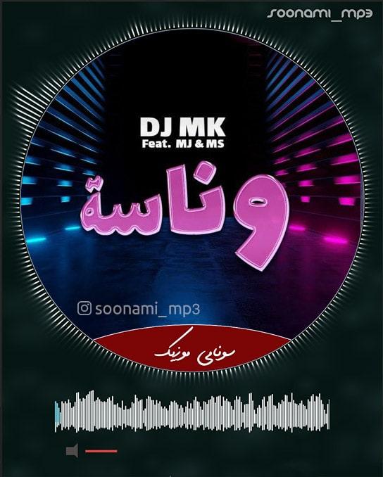 دانلود ریمیکس آهنگ عربی وناسه از Dj Mk
