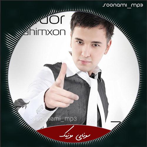 دانلود آهنگ شاد ازبکی Quymading از Sardor Rahimxon