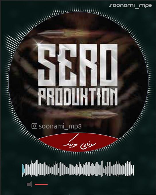 دانلود آهنگ Sero Produktion Beats & Aslan Beatz – Düsme