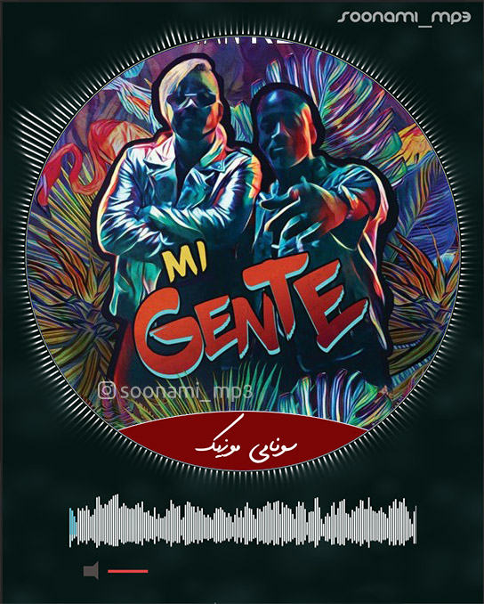 دانلود آهنگ J Balvin & Willy William – Mi Gente F4st, Velza & Loudness Remix
