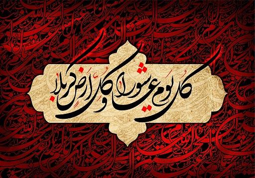 دانلود نوحه چرا هوا زمستونیه دیوار خونمون خونیه از محمود کریمی