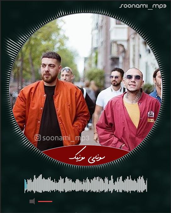 دانلود آهنگ آیا آیا Aya از Murda و Ezhel