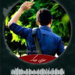 دانلود آهنگ ترکی قایتار اورگیمی قایتار + ریمیکس Samir İlqarli - Qaytar Ureyimi
