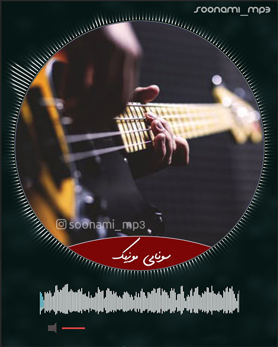 دانلود آهنگ Cinare Melikzade - Oy Beni Vurun Vurun