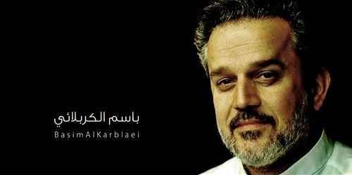 نوحه عربی لیش تاخر عباس از باسم کربلایی