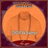 دانلود آهنگ روسی Положение – DIOR & Samo