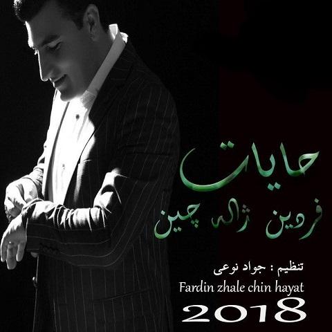 دانلود اهنگ Fardin Zhalehchin  Hayat