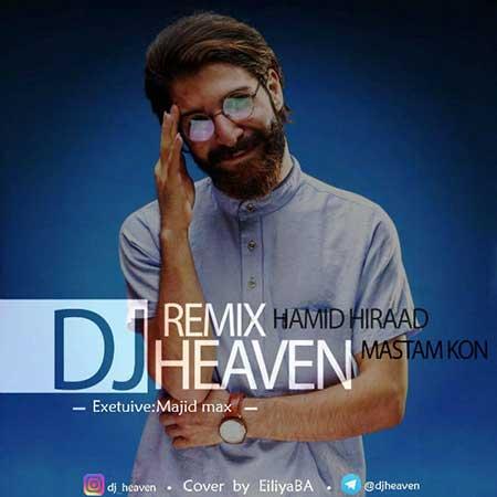 دانلود اهنگ Hamid Hirad-Mastam Kon Remix
