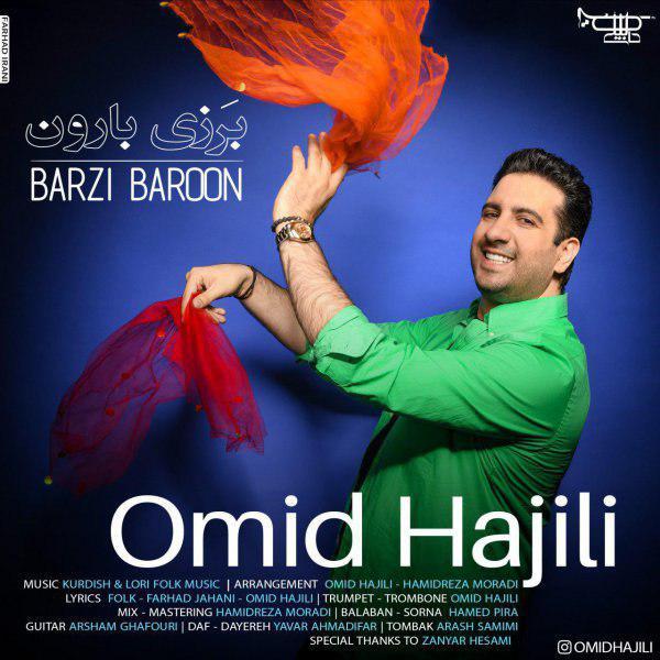 دانلود اهنگ Omid Hajili – Barzi baroon