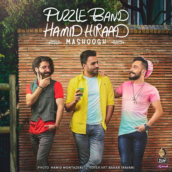 دانلود اهنگ Puzzle Band Ft Hamid Hiraad-mashogheh Remix