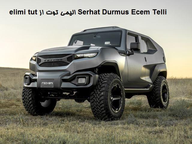 آهنگ elimi tut الیمی توت از Serhat Durmus Ecem Telli