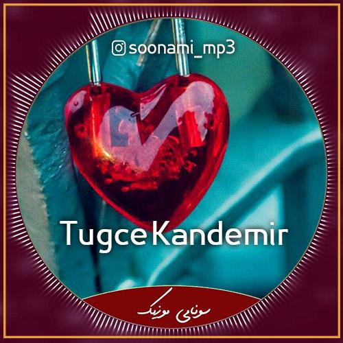 دانلود آهنگ Ne Guzel Yaratmis Seni Yaradan از Tugce Kandemir