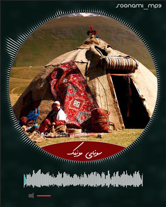 دانلود آهنگ هوی قیزلار از علی رحمانی