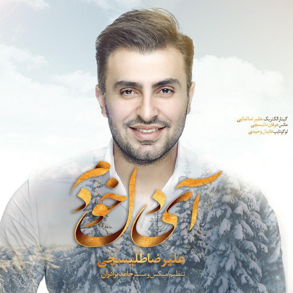 دانلود اهنگ AliReza talischi-Ay Dele Khodam Remix