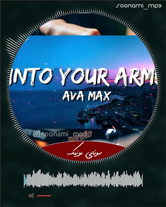 دانلود آهنگ Into Your Arms از Witt Lowry feat. Ava Max