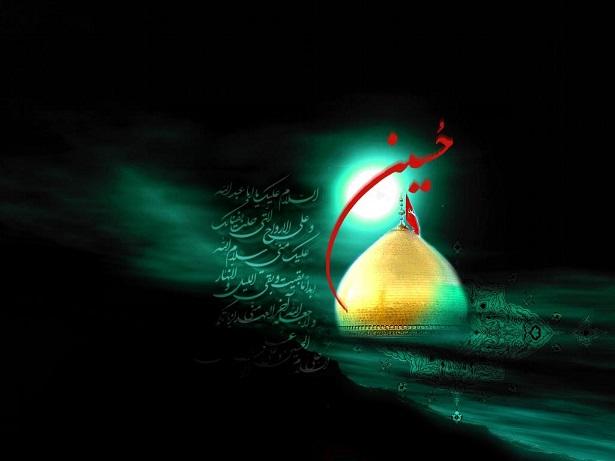 روضه اسدی باد خزان گلزار دینه از سید طالع برادیگاهی