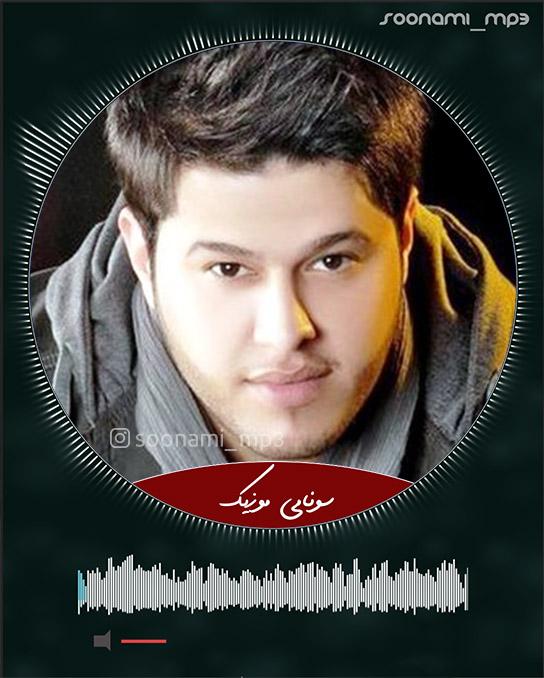 دانلود آهنگ عربی بلا بلا از محمد السالم Bala Bala - Mohammad Al Salem