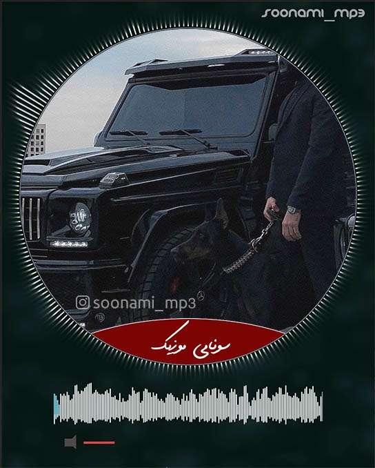 دانلود آهنگ بیسدار عربی Arabic Bass Piyanist Ali