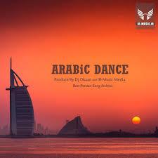 دانلود اهنگ ریمیکس شاد عربی خارجی ۲۱street-arabian-rapsody