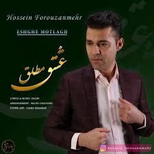 دانلود اهنگ عشق مطلق از حسین فروزان مهر
