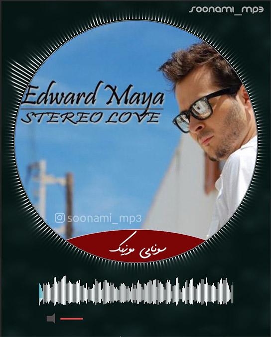 دانلود آهنگ Stereo Love از Edward Maya ft Vika Jigulina ادوارد مایا و ویکا جیگولینا