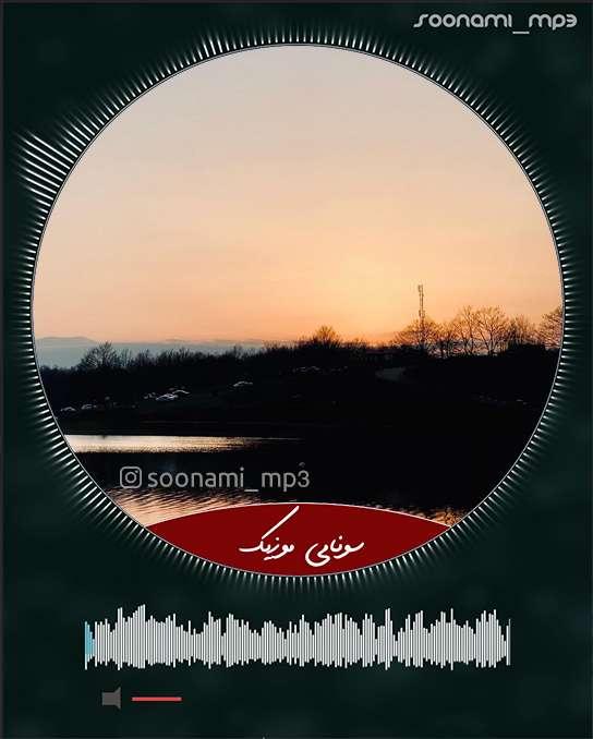 دانلود آهنگ Aleyna Tilki & Aziz Kiraz – Gönlümün Efendisi