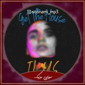 دانلود آهنگ Get The House – Original mix از ILUS