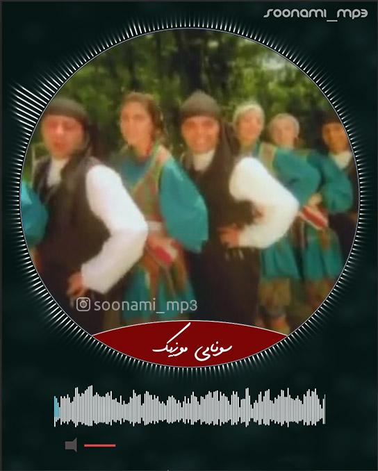 دانلود آهنگ اوه ننی گوچاری از هولیا پولات Hülya Polat Koçari