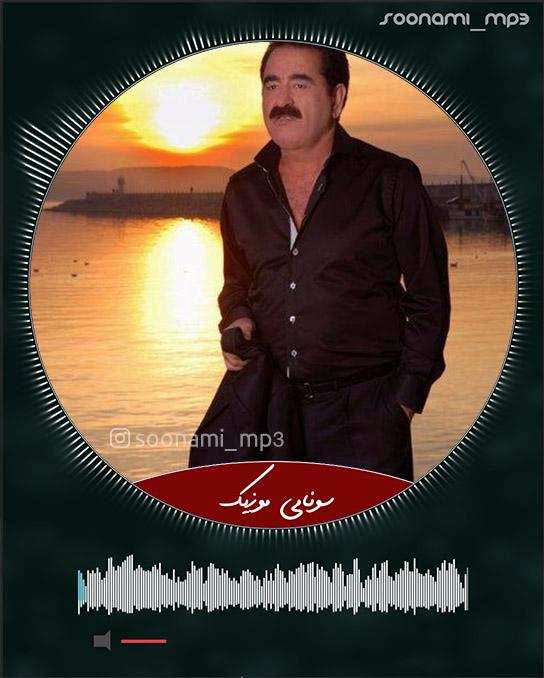دانلود ریمیکس آهنگ گدجیم از ابراهیم تاتلیسس İbrahim Tatlıses – Gideceğim Remix